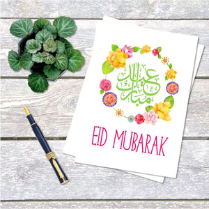Eid Mubarak Card (Arabic & English)