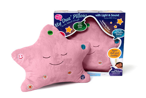My Dua' Pillow – Pink