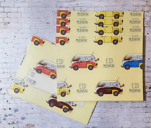 Retro Bus Eidi Envelope (Pack of 5)