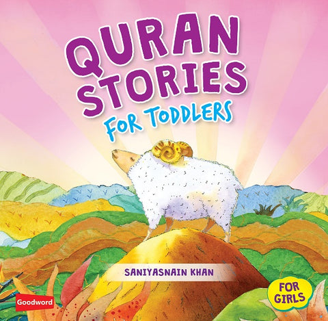 Qur'an Stories for Toddlers (Girls)