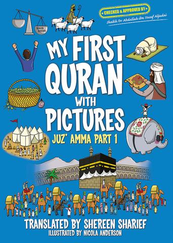 My First Quran with Pictures Juz Amma (Part One)