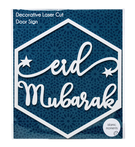 Eid Mubarak Laser Cut Hanging Door Sign