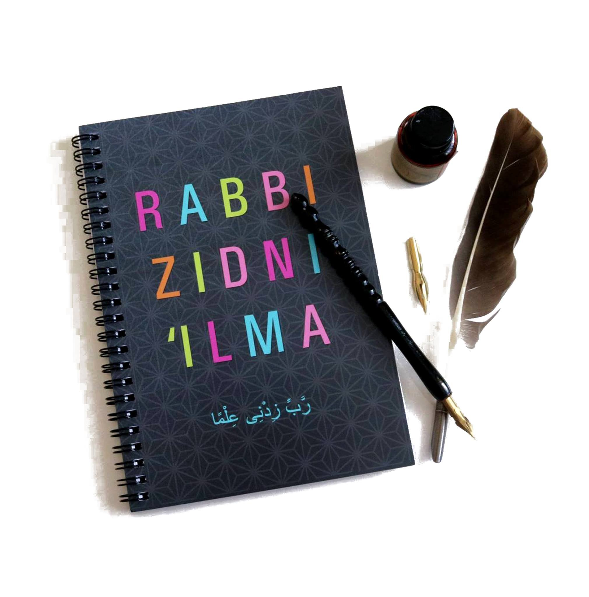 Rabbi Zidni 'Ilma (with English & Arabic) Notebook