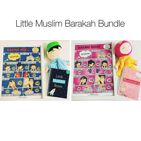 Bundle for a Little Muslim or Muslimah