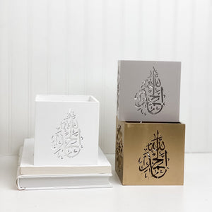'Allhumdullilah' Wooden Decor Box