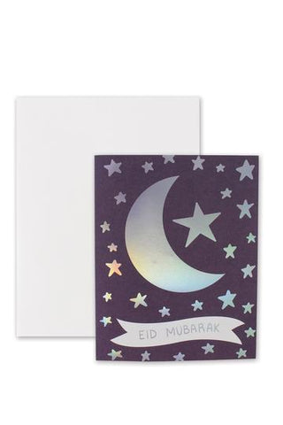Box of 8 Eid Cards