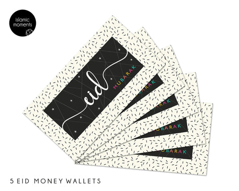 Eid Mubarak Eidi Envelopes- Pack of 5