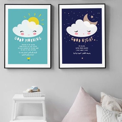 'Good Night' Dua Cloud Print