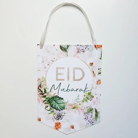 Eid Hanger 'Eid Mubarak' Paradise Collection