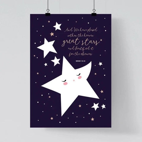Quran Quote Starry Heaven Print
