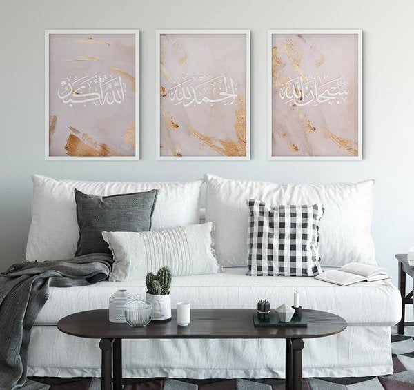Tasbih In Gold/Biege Poster Set (3 Prints)