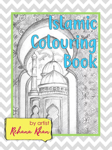 Islamic Coloring Book