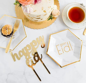 Happy Eid Cake Topper (Available in April)