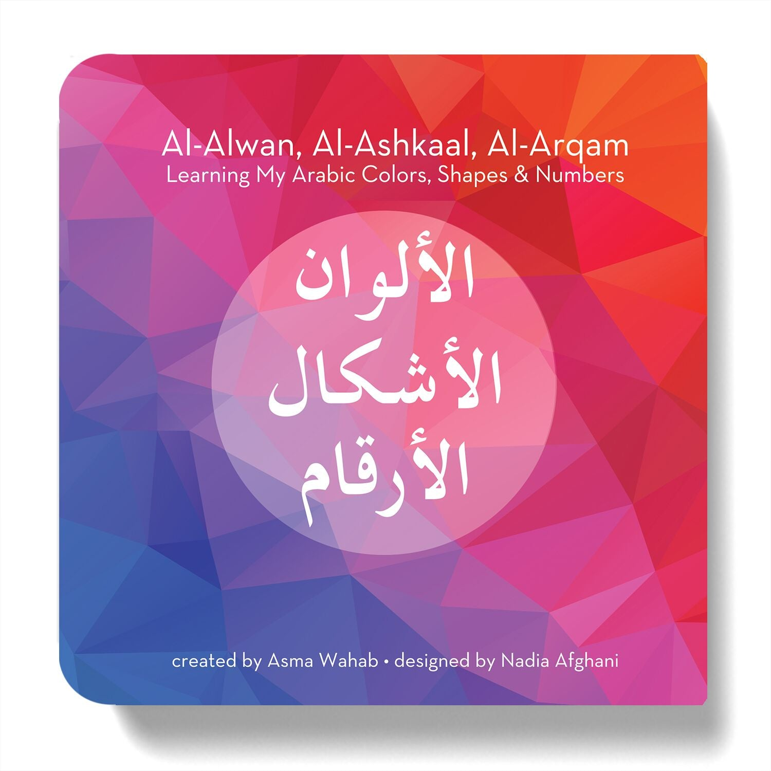 Al-Alwan, Al-Ashkaal, Al Arqam: Learning my Arabic Colors, Shapes & Numbers
