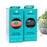 ADIOS COMPOSTABLE DOG POOP BAGS BOX OF 120