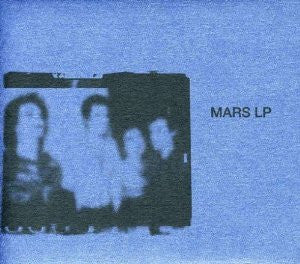 Mars LP: Complete Studio Recordings CD