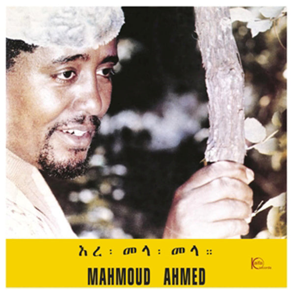 Mahmoud Ahmed: Ere Mela Mela LP