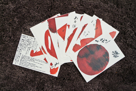Emma Kohlmann & Haruka Hirata: Play with Me Postcard Set