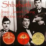 Various Artists Shbahoth: Iraqi-Jewish Song from the 1920s CD