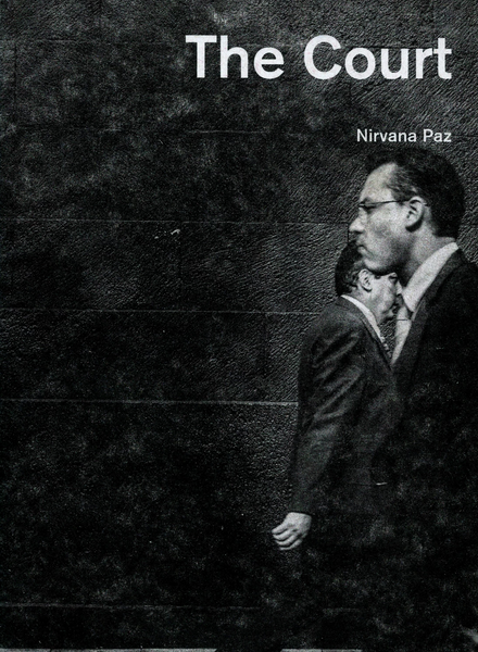 Nirvana Paz: The Court