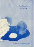 Jia Sung: Drinking Alone with the Moon