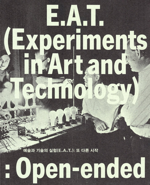 E.a.t. Experiments In Art And Technology)