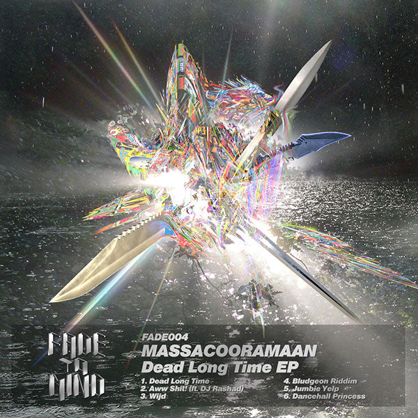 Massacooramaan: Dead Long Time EP