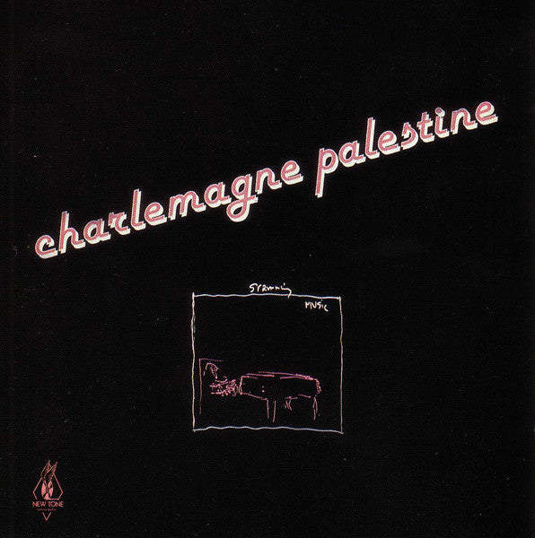 Charlemagne Palestine: Strumming Music CD