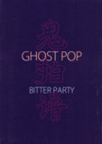 Bitter Party: Ghost Pop Book + Album Download