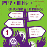 Various Artists: Ethiopian Hit Parade, Vol. 1 LP