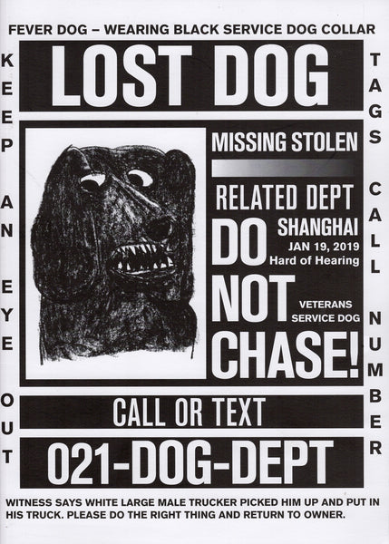 Fever Dog & Related Department: Lost Dog