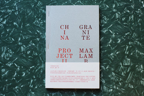 Max Lamb: China Granite Project II