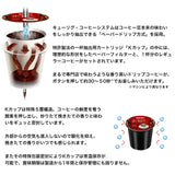 KEURIG K-Cup キューリグ Kカップ Afternoon Tea アフタヌーンティーブレンド 12個入×8箱セット