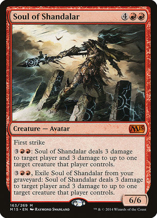 Soul of Shandalar [Magic 2015] | The Guild in the Grove