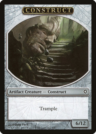 Construct Token [Worldwake Tokens] | The Guild in the Grove