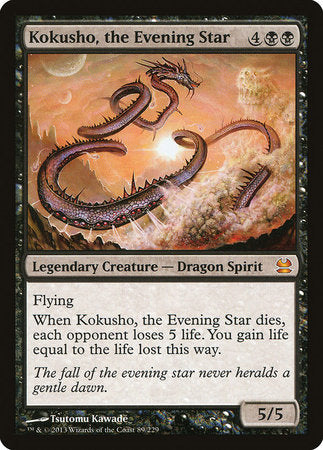 Kokusho, the Evening Star [Modern Masters] | The Guild in the Grove