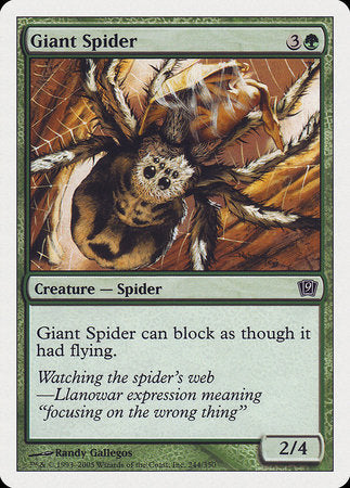 Giant Spider [Ninth Edition] | The Guild in the Grove