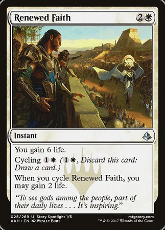 Renewed Faith [Amonkhet] | The Guild in the Grove
