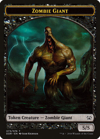 Zombie Giant Token [Duel Decks: Nissa vs. Ob Nixilis] | The Guild in the Grove