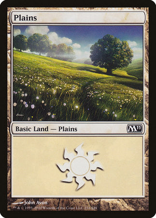 Plains (231) [Magic 2011] | The Guild in the Grove