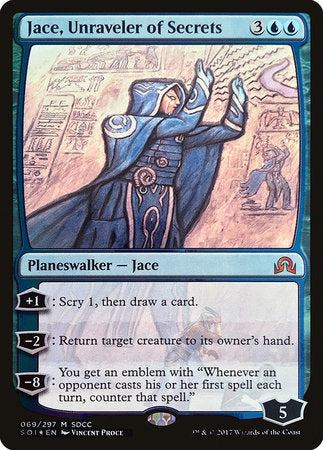 Jace, Unraveler of Secrets (SDCC 2017 EXCLUSIVE) [San Diego Comic-Con 2017] | The Guild in the Grove