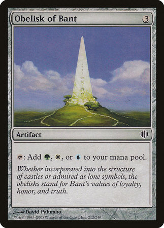 Obelisk of Bant [Shards of Alara] | The Guild in the Grove