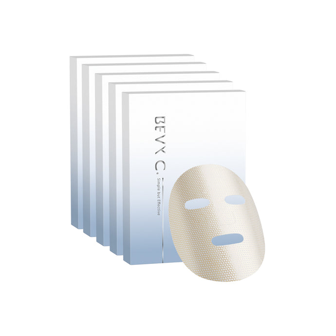 Hydro - Whitening Mask Bundle