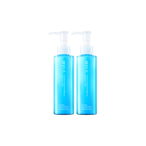 Duo Makeup Remover Cleansing Milk Set