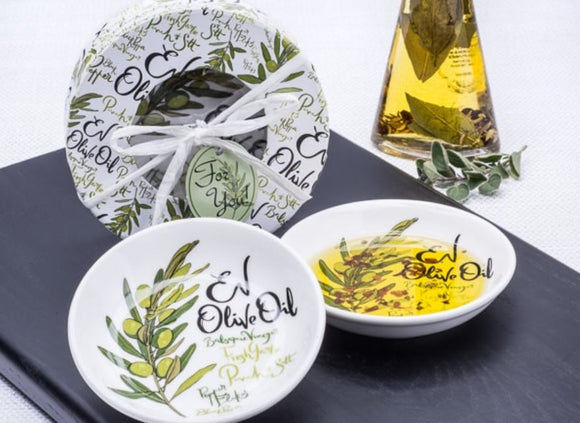 Olive Oil Dipping Bowls