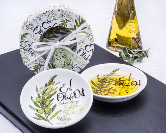 EV Olive Oil Dipping Dishes Gift (Set of 2)