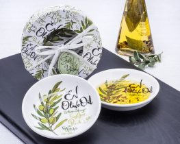 EV Olive Oil Dipping Dishes Gift Set of 2 - Oil Balsamic Dipping Plate Party Favor Gift Bomboniere