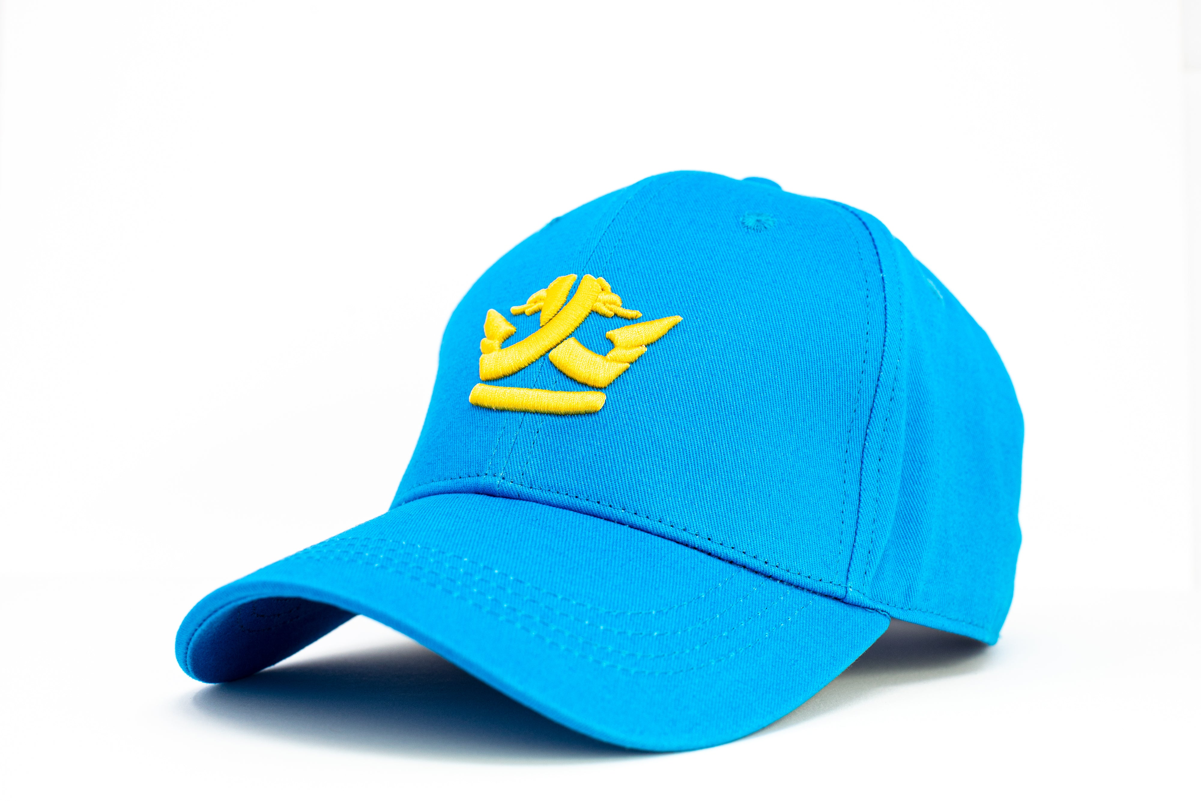 1st Edition Shq1pe Baseball Cap Blue