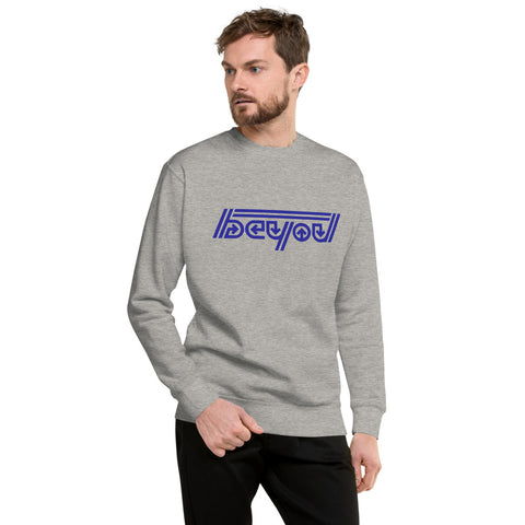 Arrows Unisex Sweatshirt