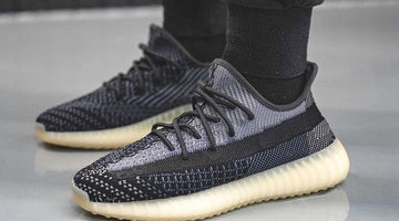Yeezy 350 Boost v2 formerly